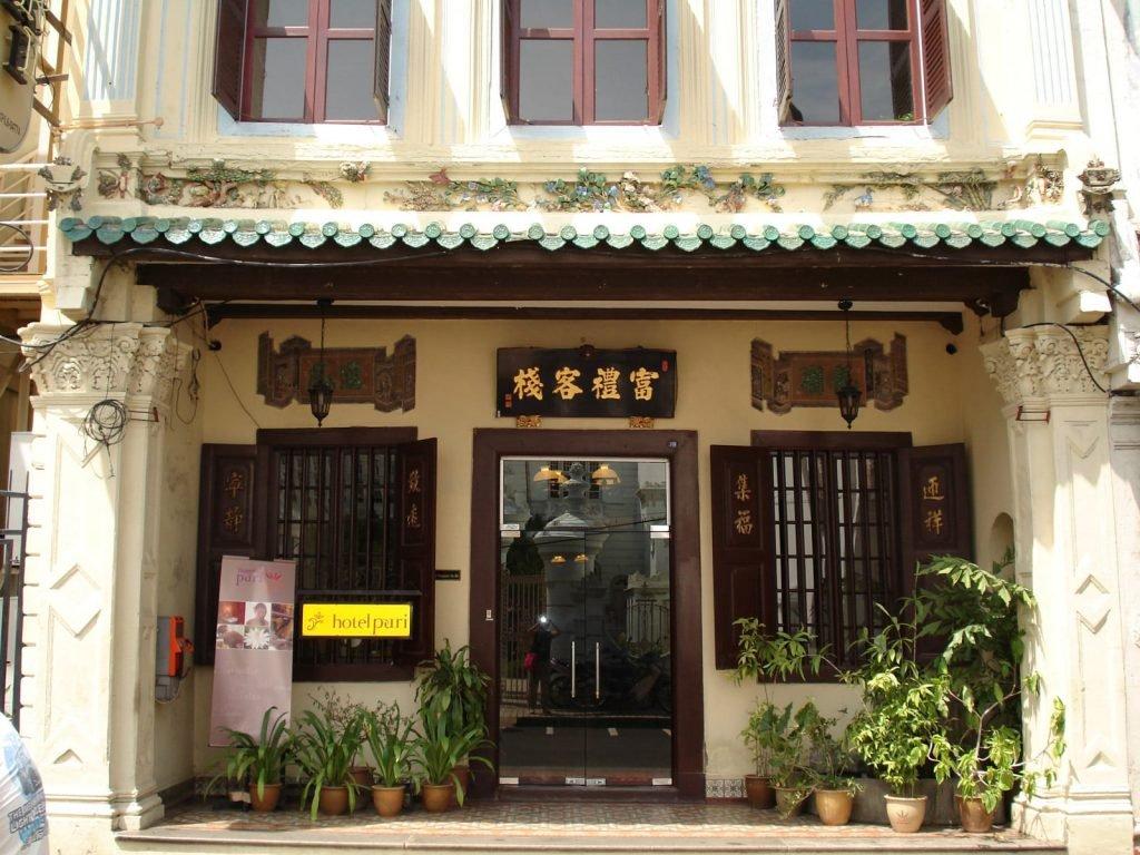 Malakka, Puri Malacca hotel | Rama Tours