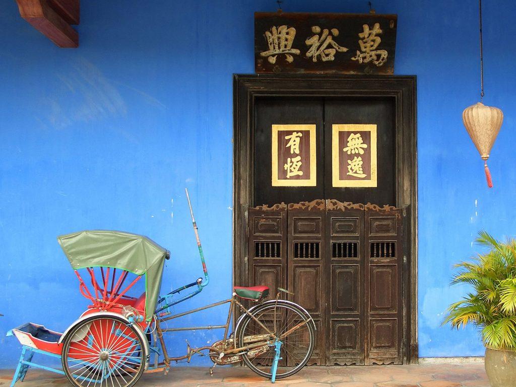 Penang | Rama Tours