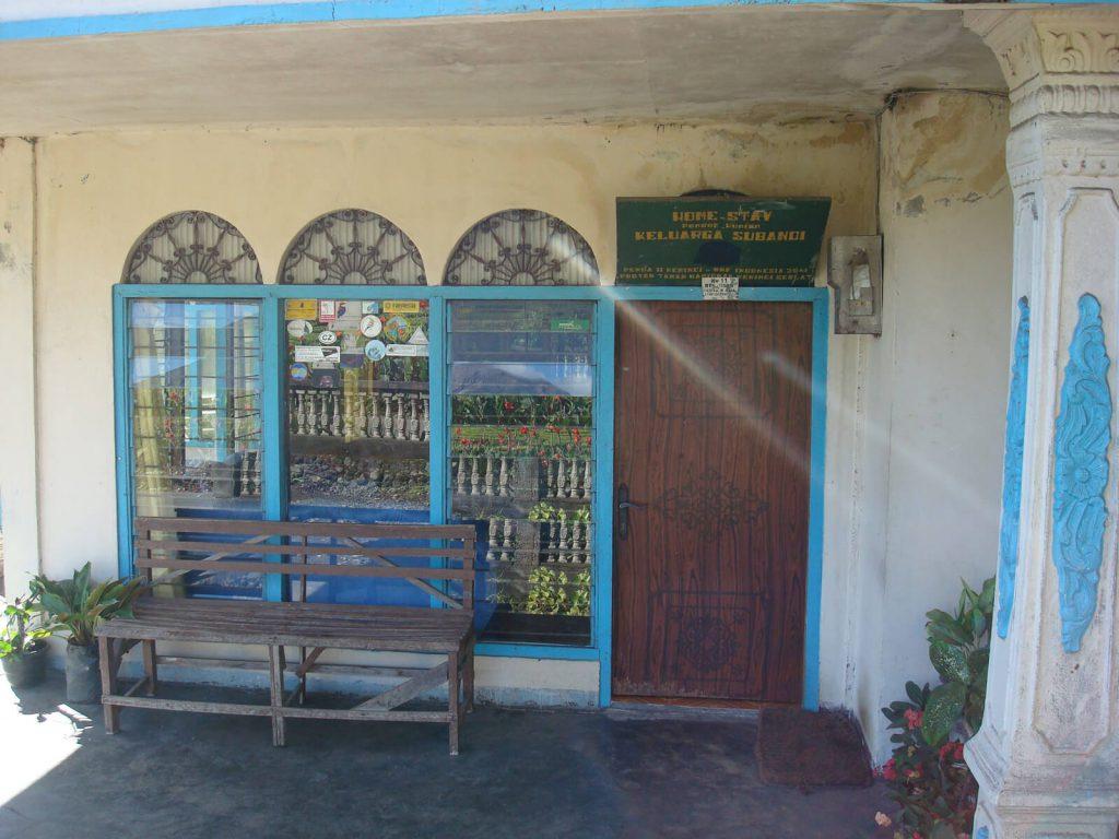 Kersik Tuo, Subandi Homestay | Rama Tours