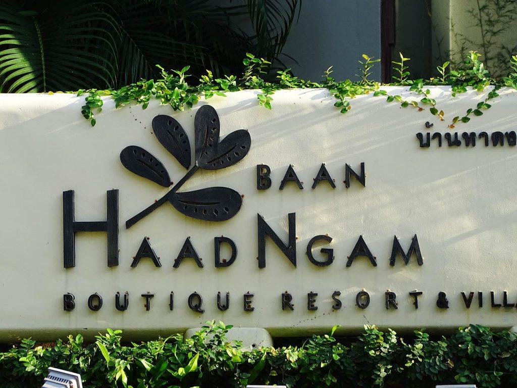 Koh Samui, Baan Haad Ngam resort | Rama Tours