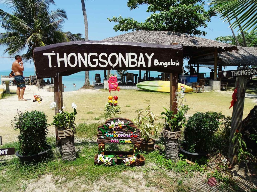 Koh Samui, Thongson Bay bungalows | Rama Tours