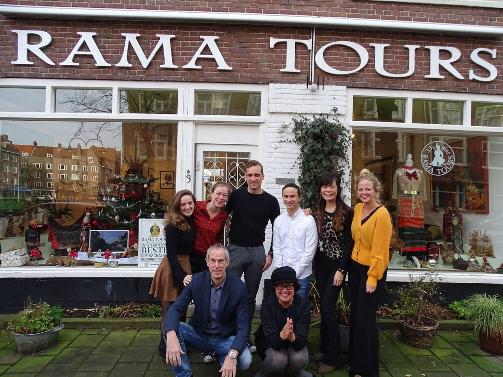 over ons| rama tours holland team 2019 d